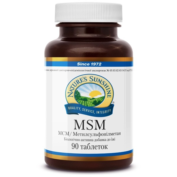 МСМ (Метилсульфонилметан) | MSM, фото 1