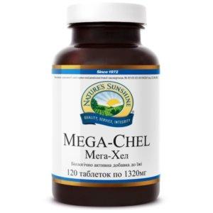 Мега – Хел | Mega – Chel