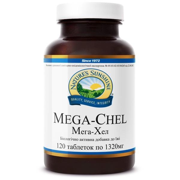 Мега — Хел | Mega — Chel, фото 1