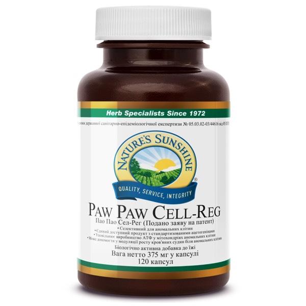 Пау Пау | Paw Paw Cell – Reg, фото 1