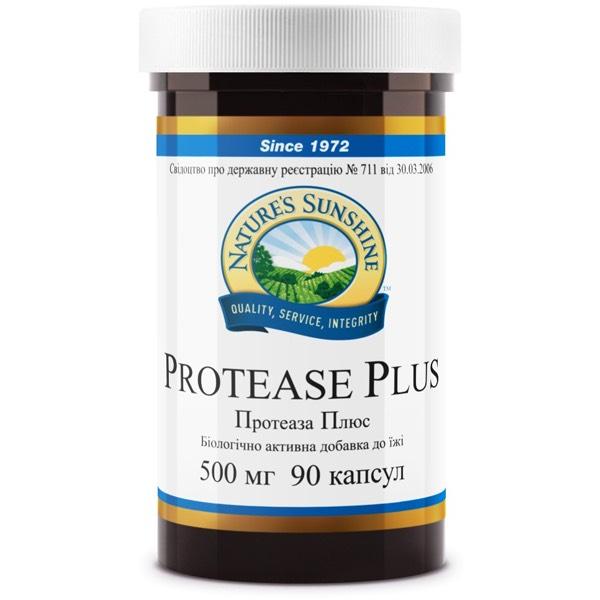 Протеаза Плюс | Protease Plus, фото 1
