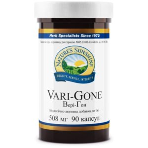 Вэри – Гон | Vari – Gone