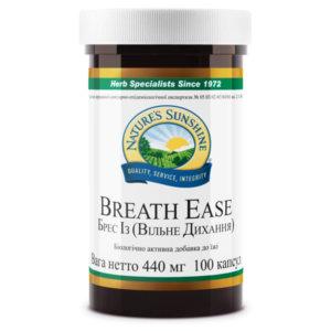 Легкость дыхания | Breath Ease