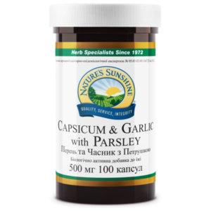 Перец. Чеснок. Петрушка | Capsicum & Garlic with Parsley