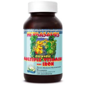 Витазаврики детские жевательные мультивитамины | Herbasaurs