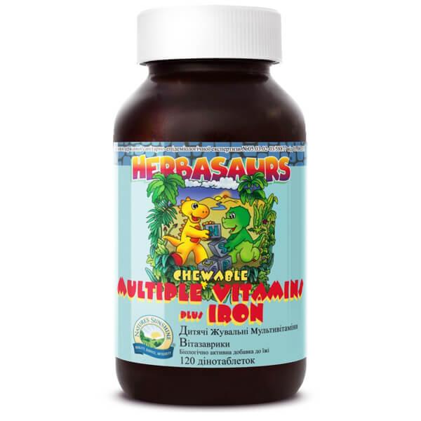 Витазаврики детские жевательные мультивитамины | Herbasaurs, фото 1