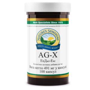 Эй Джи-Экс | AG-X