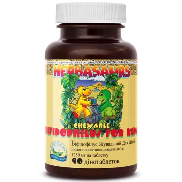 «Бифидозаврики» жевательные таблетки для детей с бифидобактериями, фото 1