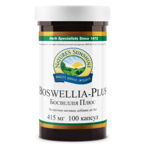 Босвеллия Плюс | Boswellia Plus