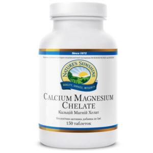 Кальций Магний Хелат | Calcium Magnesium Chelate