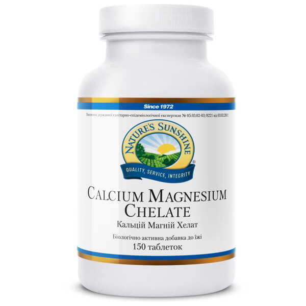 Кальций Магний Хелат | Calcium Magnesium Chelate, фото 1