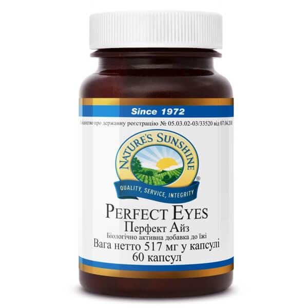 Перфект Айз | Perfect Eyes, фото 1