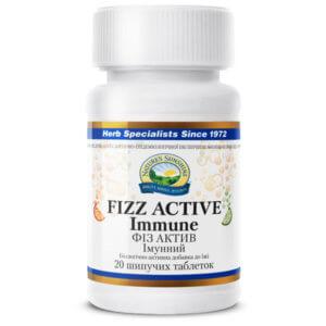 Физ Актив иммунный | Fizz Active Immune