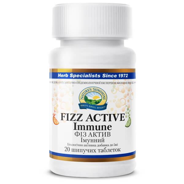 Физ Актив иммунный | Fizz Active Immune, фото 1