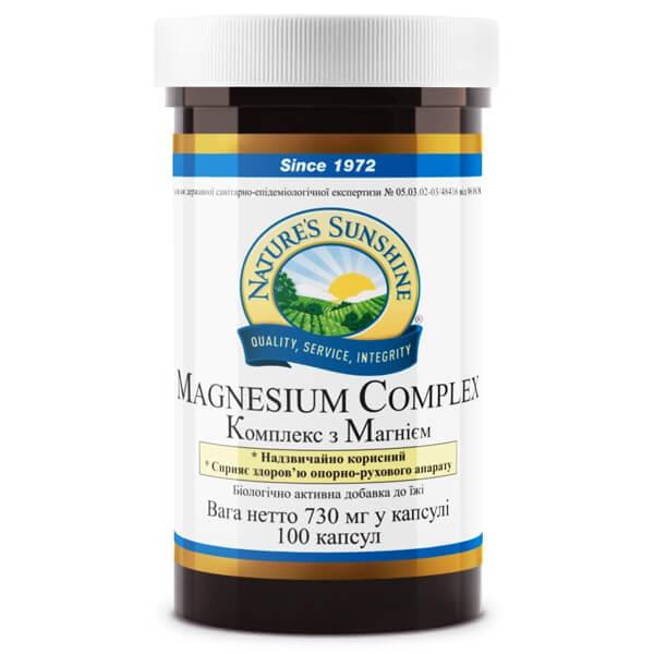 Магний Хелат | Magnesium complex, фото 1